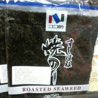 Rumput Laut oven / Roasted Seaweed Made in Japan 10 lembar
