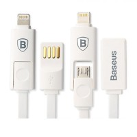 BASEUS DUAL USB CABLE - USB CABEL - BASEUS ORIGINAL