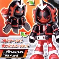 Gan Gan Change Ghost Vol 2 Kamen Rider Toucon Boost Masked Gun Gun
