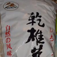 Jamur Hioko