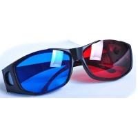 3D Glasses Plastic Frame / Kacamata 3D - H2 - Black