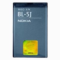 Batre Batrei Baterai Battery Nokia C3||n900 Bl-5j Original Batere