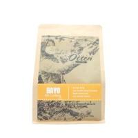 "Otten Coffee Arabica Gayo ""Atu Lintang"" 200g - Biji / Bubuk Kopi"