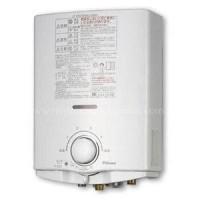 Water Heater Gas Paloma PHRX5 :: Garansi Resmi