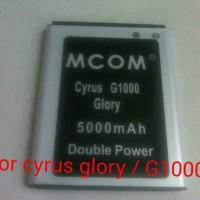 baterai cyrus G1000/cyrus glory double power merk mcom