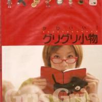 harga Paket 9 Ebook Tutorial Buku Amigurumi Boneka Rajut Benang Jepang Tokopedia.com