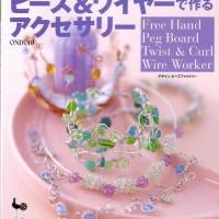 harga Paket 6 ebook kerajinan manik monte beads perhiasan gelang kalung Tokopedia.com