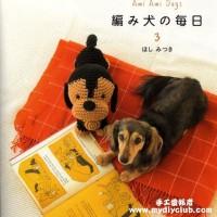 harga Paket 2 ebook tutorial buku amigurumi boneka rajut benang jepang Tokopedia.com