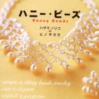 harga Paket 9 ebook kerajinan manik monte beads perhiasan gelang kalung Tokopedia.com