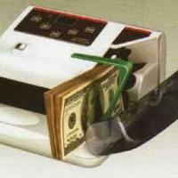 harga TISSOR T-10 - Mesin Hitung Uang Portable Tokopedia.com
