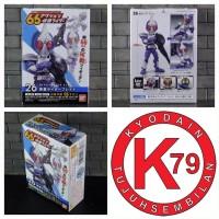66 Action Kamen Rider No.26 Blade MISB ORI NEW Figure Vol.7 Figure