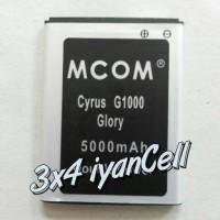 Baterai/battery Cyrus Glory (g1000) 5000mah