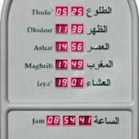Jadwal Sholat Digital TauQoly TQ-05-PP