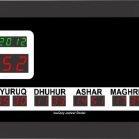 Jadwal Sholat Digital + Jeda Iqomah TauQoly TQ-05-QMH (48cmx21cm)