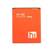 Himax HA-20B Battery
