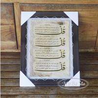 harga Kaligrafi 4 Qul, Al kafirun, AL Ikhlas, Al Falaq dan An Naas , Murah Tokopedia.com