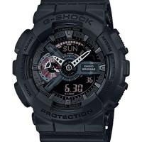 Casio G-Shock GA-110MB-1ADR Military Black Series