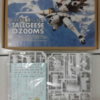 DX Hobby Lance & Halberd Parts For MG 1/100 Tallgeese