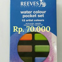 Reeves Water Color Pocket 12w