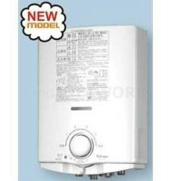 water heater paloma PH 5 RX