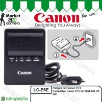 Charger Canon LC-E6/LC-E6E for LP-E6 (EOS 5D Mark II /III, 7D, 60D)