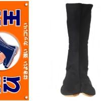 harga JIKATABI! Sepatu Ninja / Jepang 40.5 NARUTO Tokopedia.com