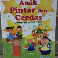 Buku Anak, belajar membaca, menulis, menghitung, melatih kecerdasan