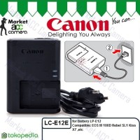 Charger Canon LC-E12 for LP-E12 (EOS M 100D, Rebel SL1, Kiss X7)