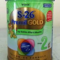 harga S26 Promil Gold tahap 2 400 gr Tokopedia.com