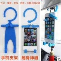 harga stand phone holder (dudukan hp handphone multifungsi unik murah) Tokopedia.com