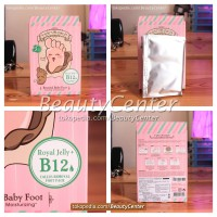 Hanaka Baby Foot B12 ROYAL JELLY / Original Product 100%