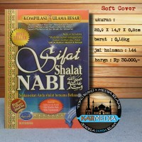 Sifat Shalat Nabi Kompilasi 3 Ulama Besar - Media Tarbiyah - Karmedia