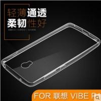 Jual Ultra Thin TPU Soft Cover Silikon Case Transparan Lenovo Vibe P1