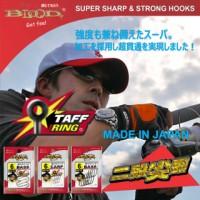 harga JAPAN HOOKS BX-51 Tokopedia.com