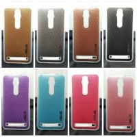 harga Asus Zenfone 2 5.5 ZE551ML Case Kulit Ular Cover Softcase Bumper Tokopedia.com