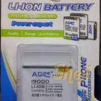 BATERAI DOUBLE POWER ADSS SAMSUNG GALAXY S I9000 3200MAH