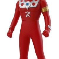 Bandai Ultra Hero 500 Series 07 - Ultraman Leo