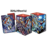 Cardfight Vanguard G Deck box Kotak Kartu Chronojet Dragon Bushiroad