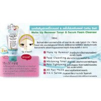 CATHY DOLL MAKE UP REMOVER TONER & SERUM FOAM CLEANSER