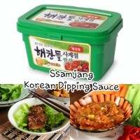 Korean Sunchang Ssamjang Seasoned Soybean Paste