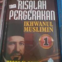 Muslimin risalah ebook ikhwanul pergerakan