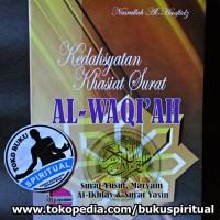 Kedahsyatan khasiat surat Al Waqiah (untuk mendatangkan rejeki)