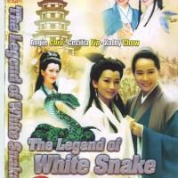 DVD white snake legend 1992 (SCTV)