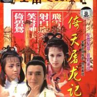 harga To Liong To 1986 Tokopedia.com