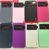lenovo s930 silikon soft jelly case sarung cover casing s 930