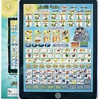 Jual Playpad Muslim Anak 3 bahasa Arab / Inggris / Indonesia LED + Baterai Murah