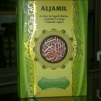 Alquran Aljamil A5, Quran Tajwid Terjemah Per Kata, Terjemah Inggris
