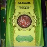 Alquran Aljamil A4, Quran Tajwid Terjemah Per Kata, Terjemah Inggris