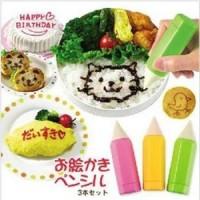 food drawing pen set (3 pcs) decorating dekorasi penghias makanan kue