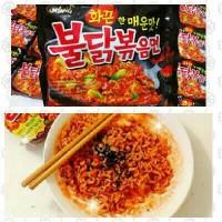 Samyang Hot Spicy Korean Instant Ramen Noodle Mie Instan Pedas